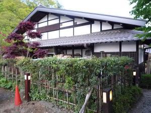 Katsugen1