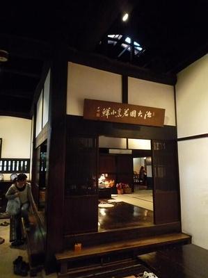 Katsugen3