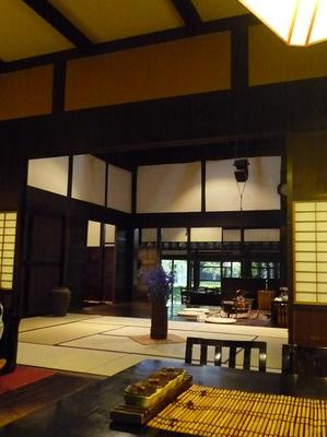 Katsugen4