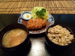 Katsugen5